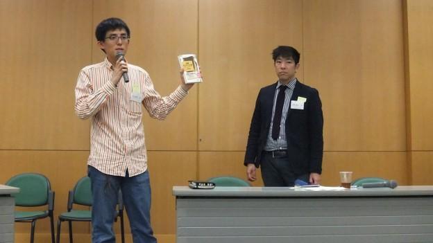 講談社「超」整理手帳オフ会でスーパーコンシューマーの取り組みを話しました。