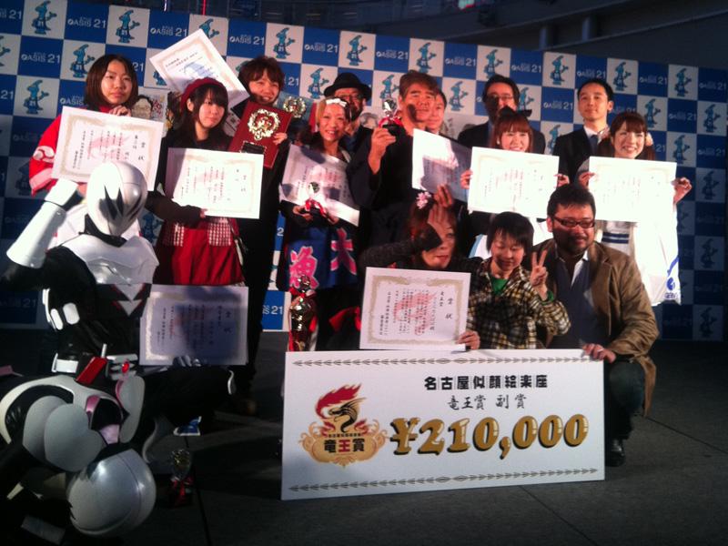 似顔絵楽座2012年