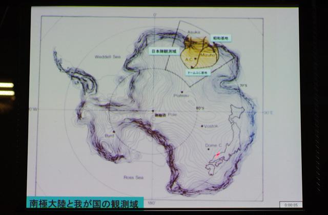 南極にある日本基地